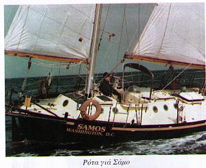 S:Y Samos.png