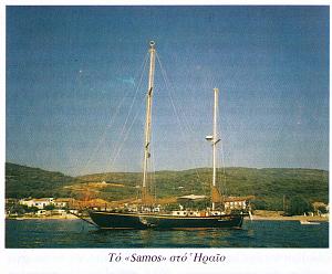 Samos at Samos.png